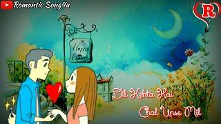 ❤❤ New Whatsapp Status Video ???????? | Female Version | Romantic Song4u