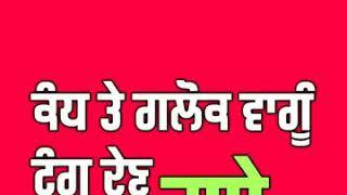 Yarr jatt de singa new Punjabi song whatsapp status red screen video