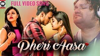 Pheri Aasa Tame full video | Human Sagar | ODIA | STM Series | SkyTouch Music Series