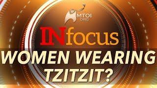 INFOCUS: Women Wearing Tzitzit?