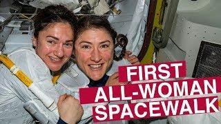 First All-Woman Spacewalk