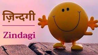 Best emotional shayri | Hindi shayari | Shayari whatsapp status|| broken heart by rbdmundru