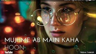 Dil Ne Ibadat Ki Hain | Female | Sad | WhatsApp Status Video | 30 Sec | Lyrics
