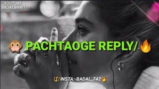 Pachtaoge Reply - Female Version | Arijit Singh WhatsApp Status | Bada Pachtaoge Status Video Arijit