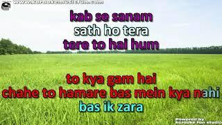 Akele Hai To Kya Gum Hai Semi Vocal Female Video Karaoke Lyrics