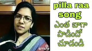Pilla raa song female version smule app | shainee, | gnn show |