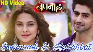 Bepannah Si Mohabbat New Female Full Version Video Song|Mere Dil Ko Tere Dil Ki Zaroorat Hai