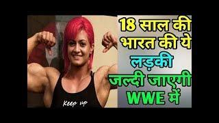 First Indian Youngest Female Bodybuilder // Body Building // WWE vs BODYBUILDING