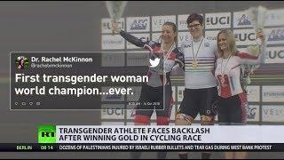 Transgender woman wins female cycling world championship - Fair or Cheating? (DEBATE)