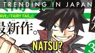 Fairy Tail Author REVEALS NEW SERIES