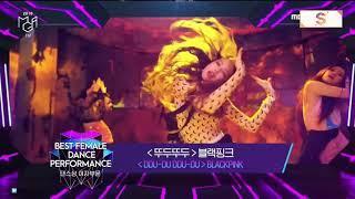 06/11 MOMOLAND - BEST FEMALE DANCE PERFORMANCE @MGA AWARDS 2018