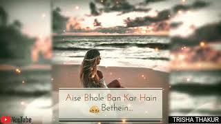 Aise Bhole Ban Kar | Hain Bethein | Female | Sad | WhatsApp Status Video | 30 Sec | Lyrics