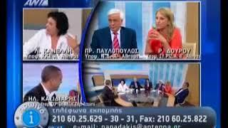 GREEK POLITICS, GOLDEN DAWN HITS FEMALE LIVE ON SHOW,Επίθεση Κασιδιάρη στην Κανέλλη