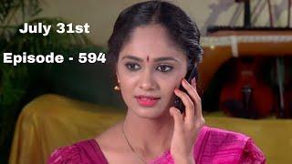 Koilamma Serial    31 July 2018    Koilamma Full Episode Video 31st July   Star Maa   SR Media