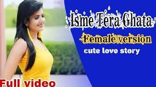 Tera ghata (Female version )heart touching Love story,new hindi video song 2019, female version song
