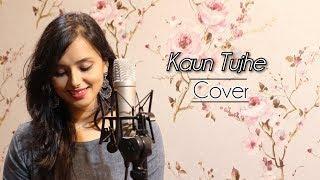 Kaun Tujhe - Female Cover | Sushant Singh, Disha Patani |