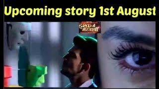 Ishq mein marjawan, 1st August 2018 upcoming story, tv serial