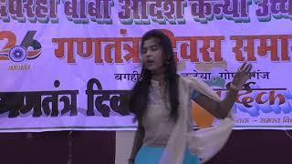 Laung Laachi Female ( Cover Dance Video )   Devraha Baba Adarsh Kanya Ucch Vidyalaya
