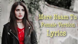 Mere Naam tu female Version Lyrics