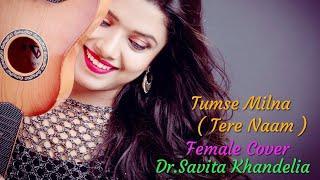 Tumse Milna Baatein Karna ||Female Cover || Dr. Savita Khandelia || Tere Naam