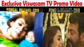 Viswasam Exclusive  TV Promo Video | VaaneyVaaney | KannaanaKanney | Sun Tv