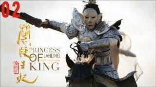 [TV Series] 兰陵王妃 02 元清锁失忆逃离司空府赴齐 Princess of Lanling King   Official 1080P