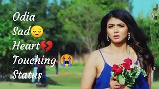 Odia Sad heart touching status video????kemiti Bhulibi Se  Abhula Dina Female Version Status Video??