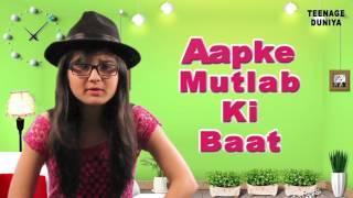 लड़कियों के 5 Secrets जो आप नहीं जानते||5 Secrets about Girls (Hindi/Urdu)