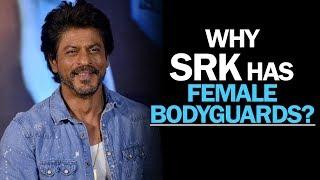 Shahrukh Khan Has Female Bodyguards & The Reason Is Quite Interesting | NewsMo