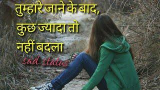 Very Sad Heart Touching WhatsApp Status Video//New Female version Sad Dialogue 2019Status