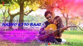 Naino Ki Jo Baat Naina Jaane Hai | Female Version|Hum Diwane Ho Gaye Hai Apke | Kazi Kayes