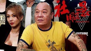 [Full Movie] 社團風暴 Community Storm 粵語版 | 香港古惑仔 Gangster Action, Eng Sub. 1080P