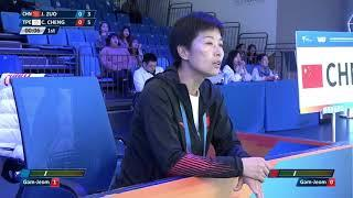 Female  49kg Round of 16| Ju ZUO (CHN) VS CHIAO AN CHENG (TPE)