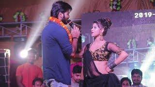 Arvind Akela Live Program With Beautiful Female Dancer Sapna Super star Night show
