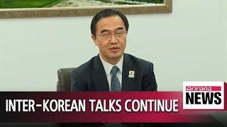 Two Koreas to play basketball this week as cooperation ramps up