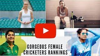 Top 15 gorgeous female cricketers in world