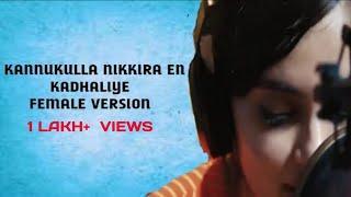 Kannukulla nikkira en kadhaliye  Female version   Thanimai kadhal   Album songs Tamil