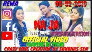 NA JA |FULL VIDEO ( FEMALE VERSION SONG) BY (VARSHA TRIPATHI)  BY CRAZY LOVE CREATION BY SHUBHAS SEN