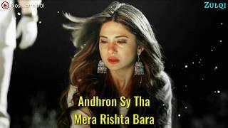 Mujhe Teri Zarorat hai | Female Version | Whatsapp Status Video Song | Love Song | Sad Song