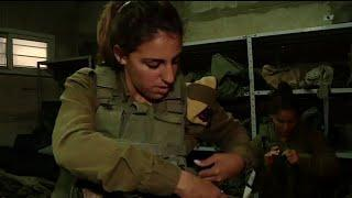 IDF Boosts Female Integration into Combat Roles