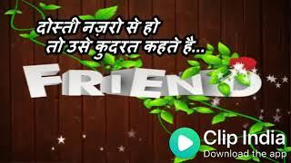 yara teri yari ko female vrison whatsapp status video arsit singh