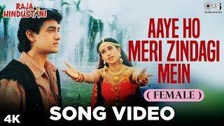 Aaye Ho Meri Zindagi Mein (Female) Song Video - Raja Hindustani | Aamir, Karisma | Alka Yagnik