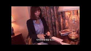???????????????? ???????????? channel present Korea movie | Female Worker Sales [Remix Music Video]