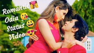 Odia Status Video Female????Odia Romantic Status Video Female ????Odia status video????New Odia Stat