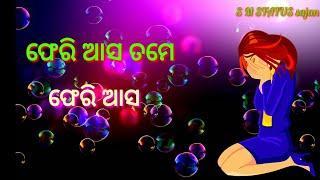 Female version Status//Pheriasa Tame Pheriasa (Tuma Parichayare Mun Aji Bata Chaluchhi )//