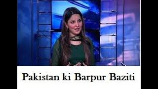 Akele hi Pakistan Ko dho Dala isne...