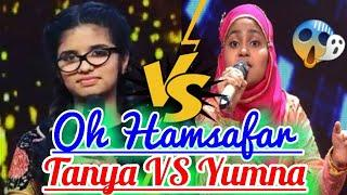 Oh Hamsafar | TANYA TIVARI vs YUMNA AJIN | NEHA KAKKAR | TONY KAKKAR | Female VS Female.