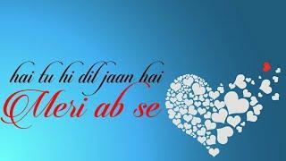 Duniyaa Female Version Whatsapp Status Video   Dhvani Bhanushali   Akhil LYRICAL Song   Luka Chuppi
