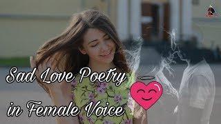 Female Shayari - Sad Love Poetry | Sad Shayari | Hindi Love Shayari