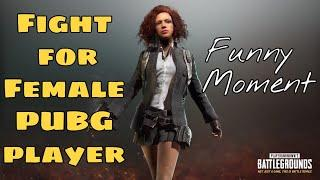 Female PUBG player ke chakker mein FIGHT???????? || Funny Moment ✓